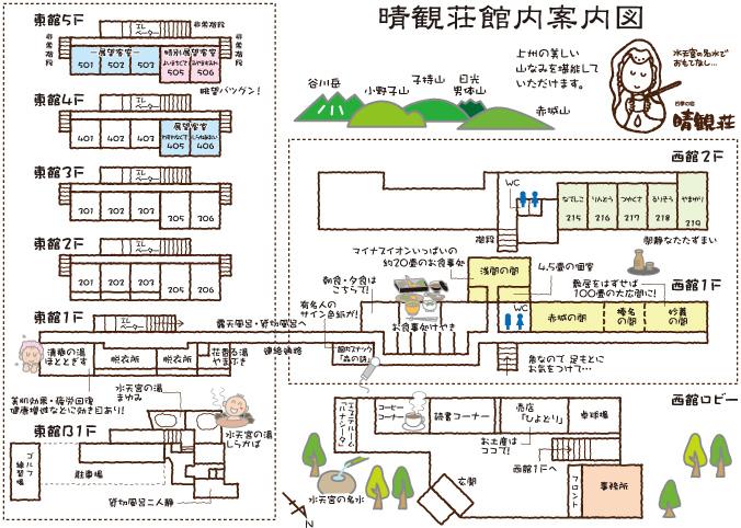 facilities_img_01_s